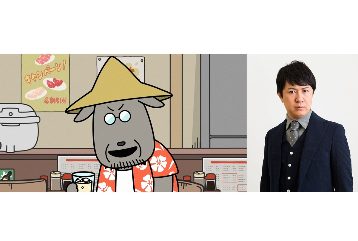 春アニメ『宇宙なんちゃら こてつくん』第11話あらすじ&場面カット公開