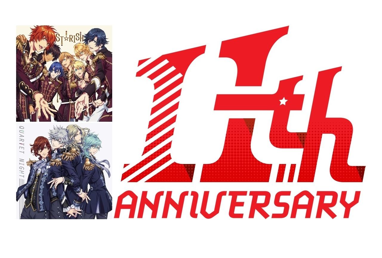 『うた☆プリ』11周年を記念しライブ情報など7つの新情報が到着