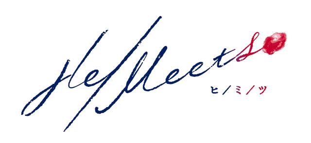 赤澤遼太郎さん、椎名鯛造さん、糸川耀士郎さん、大平峻也さん、他が出演する連続テレビドラマ『救出劇』のBlu-rayが10月29日発売決定!-11