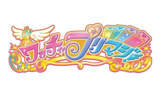 プリティーシリーズ10周年記念作品『ワッチャプリマジ!』2021年10月よりテレビ東京系6局ネットでアニメ放送決定! 出演声優に廣瀬千夏さん・小池理子さん-6