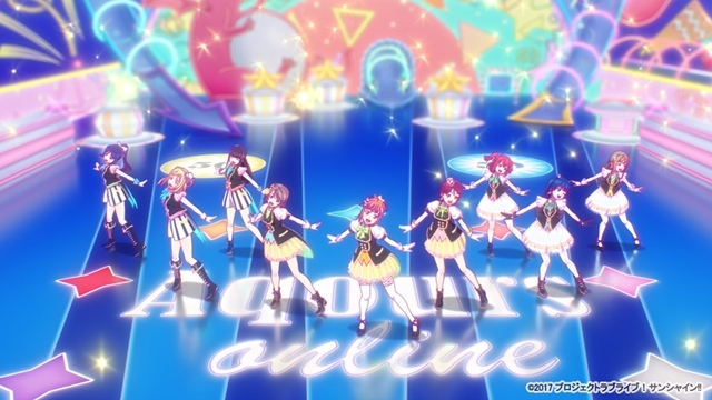 『ラブライブ!サンシャイン!!』新曲「KU-RU-KU-RU Cruller!」アニメーションPV付きシングルが9/22発売! ゲーム『モンスターストライク』とコラボ決定-5