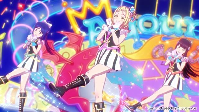 『ラブライブ!サンシャイン!!』新曲「KU-RU-KU-RU Cruller!」アニメーションPV付きシングルが9/22発売! ゲーム『モンスターストライク』とコラボ決定-6