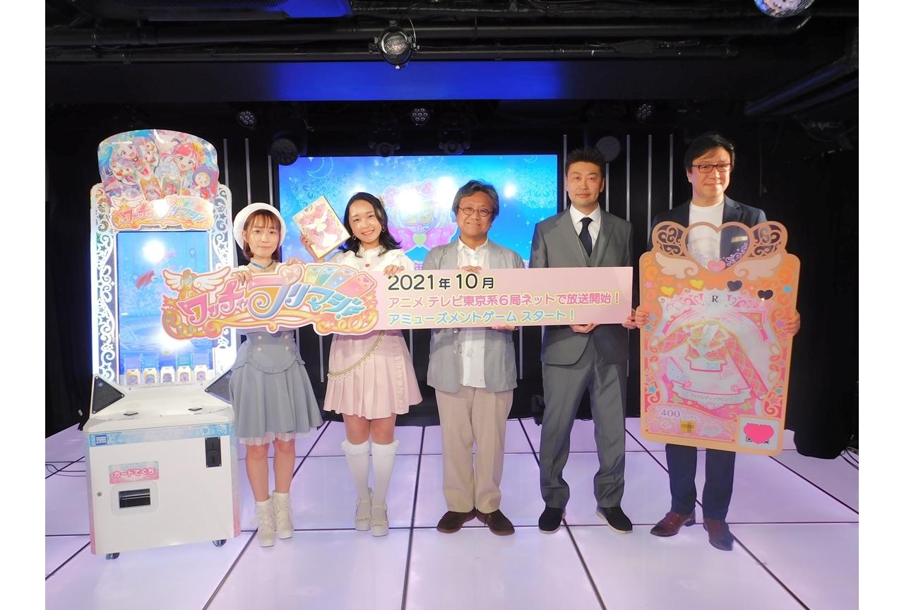 アニメ『ワッチャプリマジ!』総監督・佐藤順一、シリーズの魅力を継承しつつ新たな作品を作っていく/レポート
