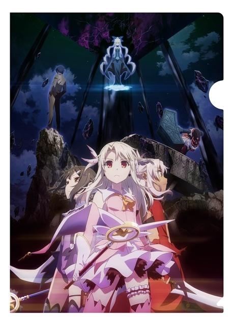 劇場版『Fate/kaleid liner プリズマ☆イリヤ Licht 名前の無い少女』8月27日公開決定! 栗林みな実さんが歌う主題歌を使用した本予告映像も公開-14