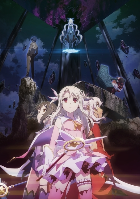 Fate/kaleid liner プリズマ☆イリヤ Licht 名前の無い少女』