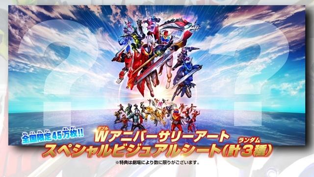 セイバー+ゼンカイジャー スーパーヒーロー戦記-3
