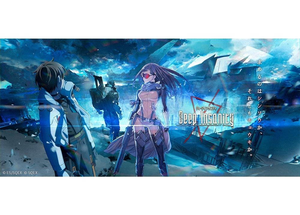 『Deep Insanity』TVアニメ版が声優・下野紘出演で2021年10月放送予定