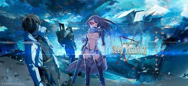スクウェア・エニックスの新たなメディアミックスプロジェクト『Deep Insanity(ディープインサニティ)』始動! 声優・下野紘さん出演で、TVアニメが2021年10月放送予定-1