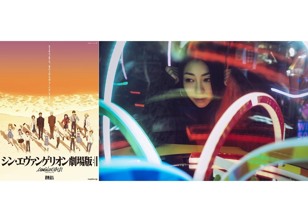 『シン・エヴァ』総監督・庵野秀明が、宇多田ヒカルのインスタ生配信番組に出演決定!