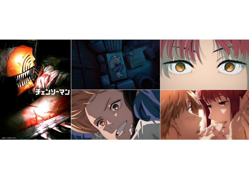 TVアニメ『チェンソーマン』ティザーPV&メインスタッフ解禁、中山竜監督コメント到着