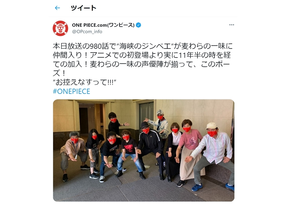 TVアニメ『ONE PIECE』海峡のジンベエ(CV:宝亀克寿)が麦わらの一味に仲間入り!