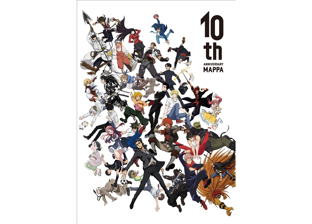 MAPPA 10th Anniversary キービジュアル&SPムービー公開