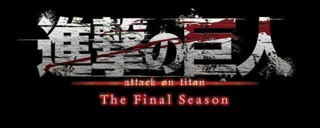 TVアニメ『進撃の巨人』The Final Season Part 2よりティザービジュアル公開! 第76話「断罪」はNHK総合にて今冬放送予定-2