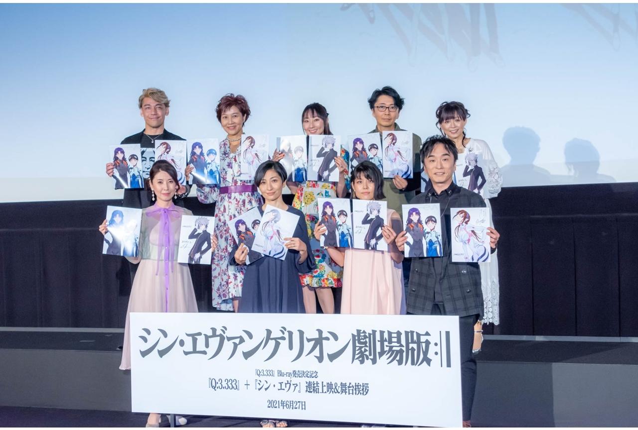 シン・エヴァ:坂本真綾さんが絶対に言えないとした庵野監督からの話とは/レポート