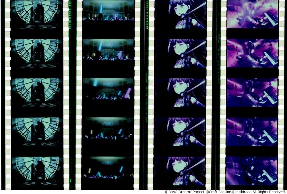 劇場版『バンドリEoR2』7/2よりメモリアルフィルムコマ配布開始