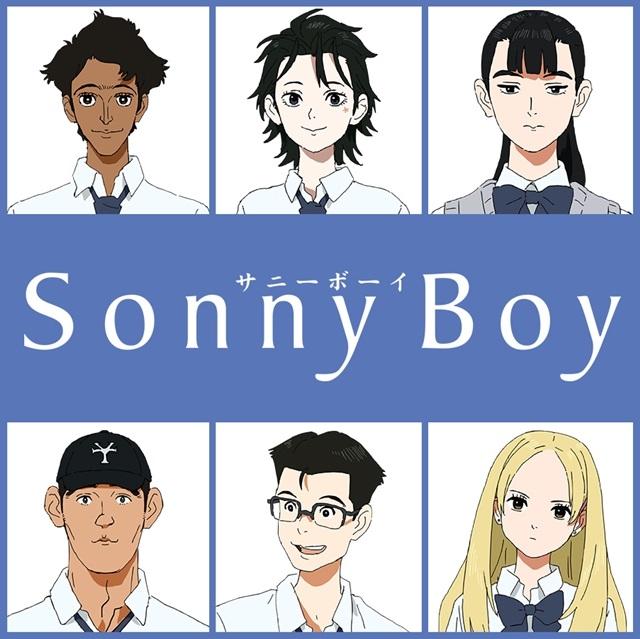 Sonny Boyの画像-2