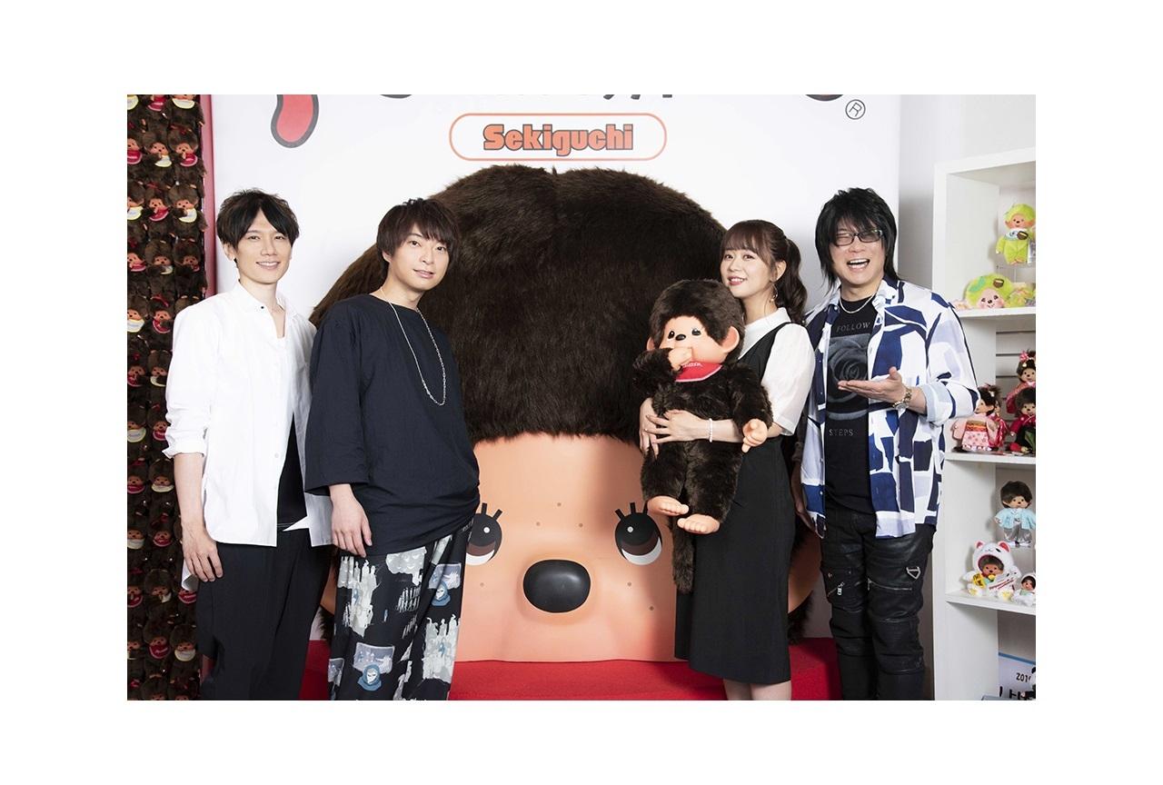 アニメ『モンチッチ』吹替え版声優・KENN、森川智之ら4名のコメ到着