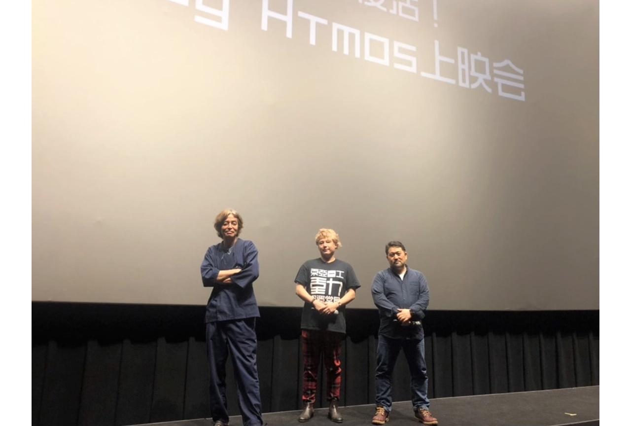 アニメ映画『シドニアの騎士 あいつむぐほし』舞台挨拶付き上映イベント公式レポが到着