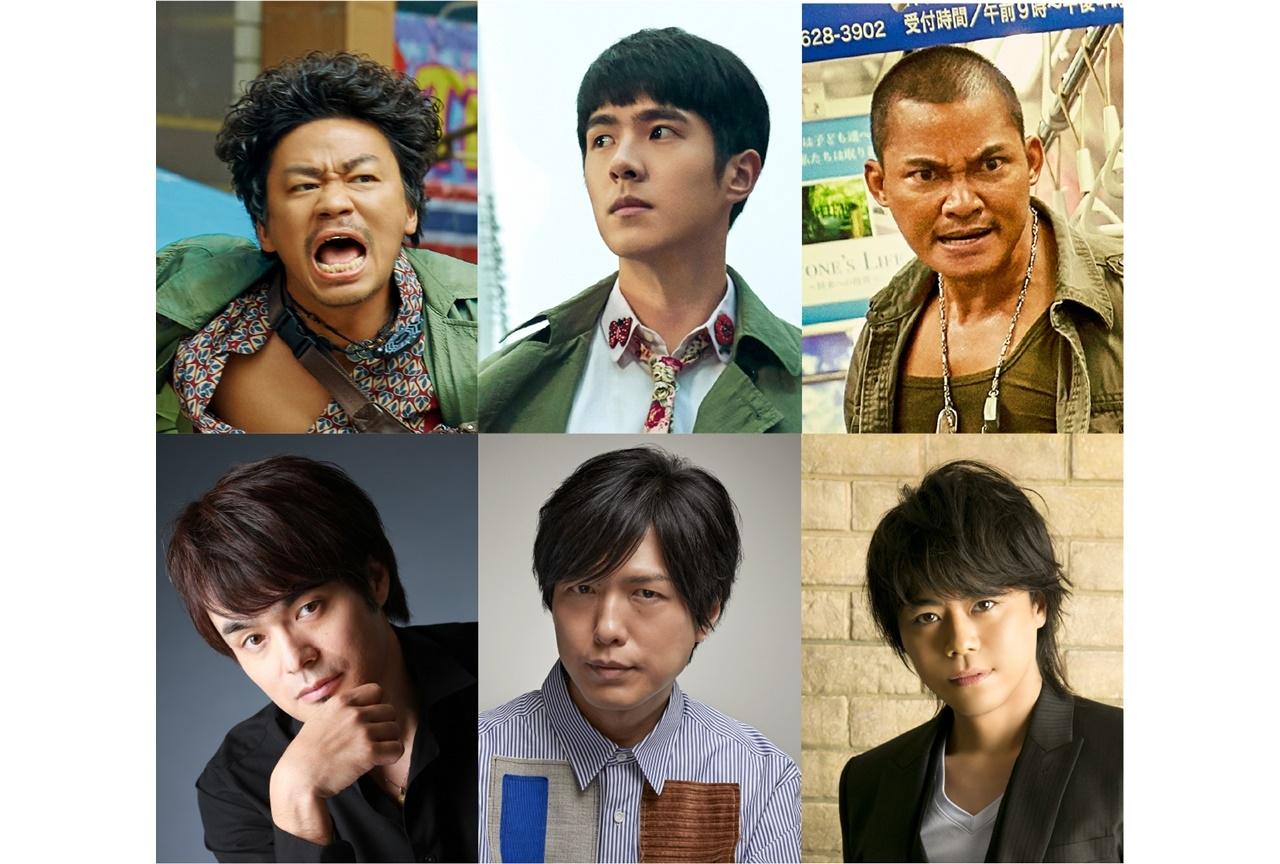 映画『唐人街探偵 東京 MISSION』声優・神谷浩史ら出演吹き替え版上映決定