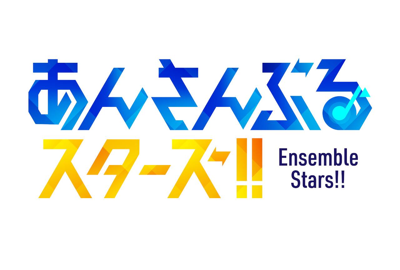 『Ra*bits「FALLIN' LOVE=IT'S WONDERLAND」あんさんぶるスターズ!! ESアイドルソング season2』本日発売!!