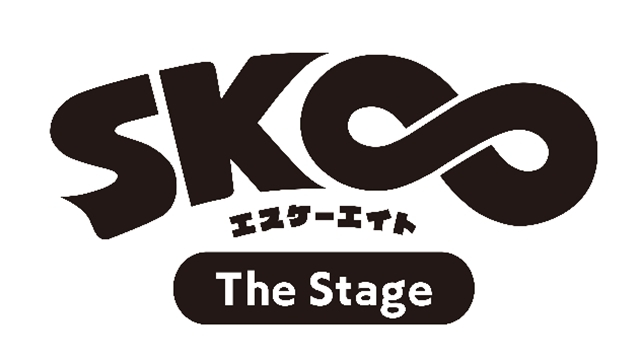 『SK∞ エスケーエイト』新作アニメプロジェクト始動! 舞台『SK∞ エスケーエイト The Stage』制作決定-2