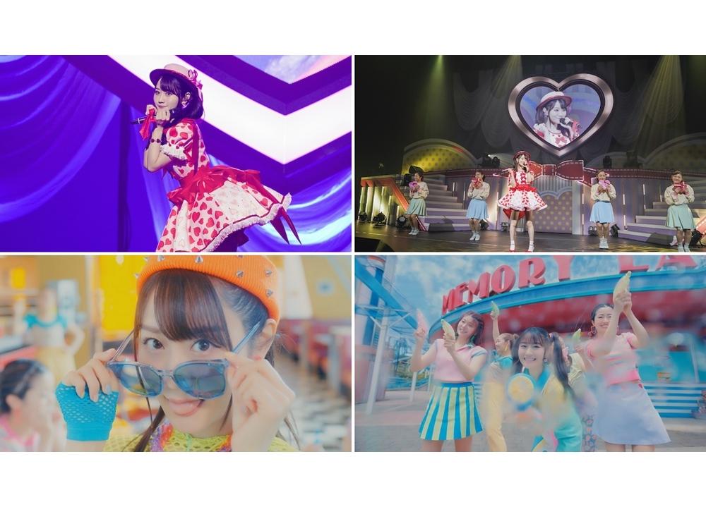 声優・小倉唯、ライブ「#Re♥LOVEcall」をソロデビュー9周年記念日の7/18より配信!