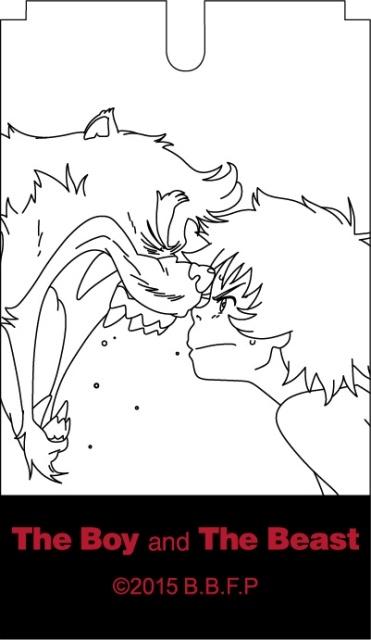 竜とそばかすの姫-59