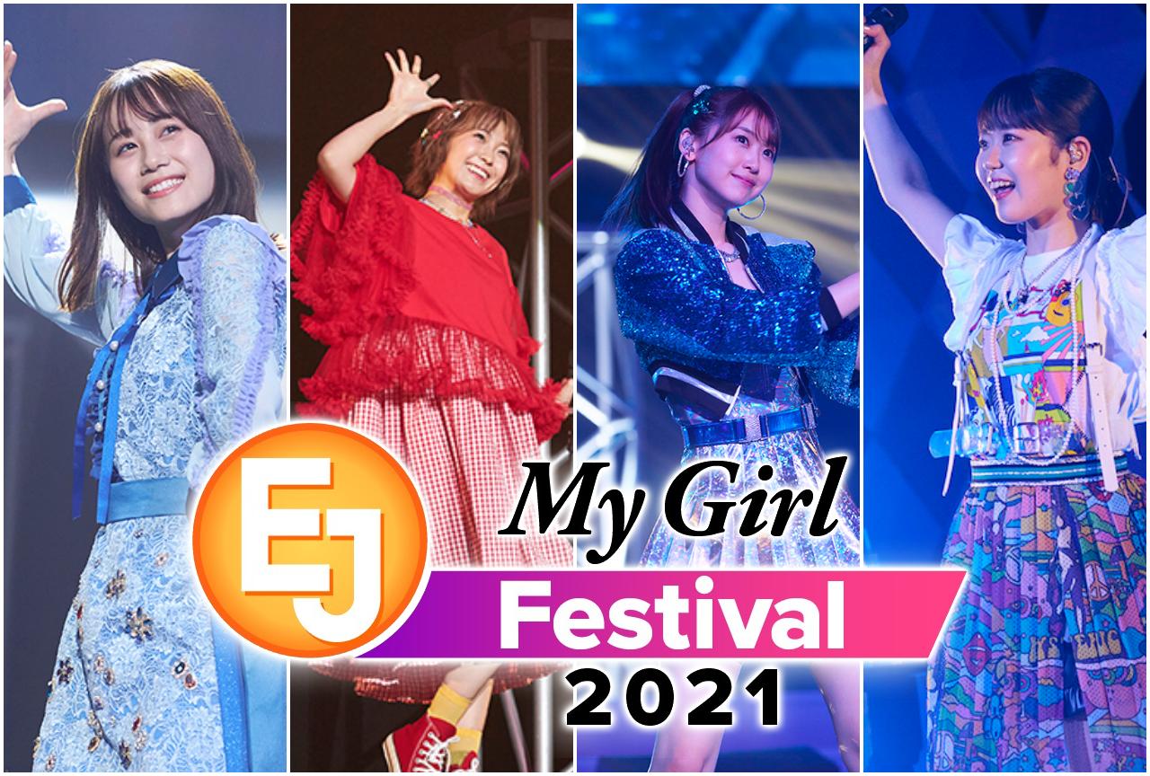 東山奈央ら出演「EJ My Girl Fes 2021」-DAY 1- レポ
