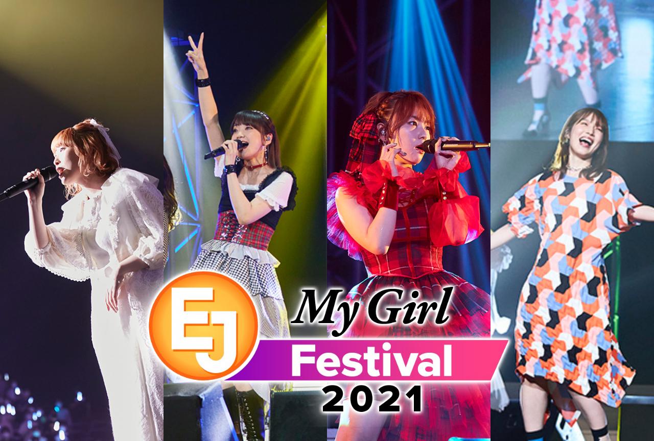 内田真礼ら出演「EJ My Girl Fes 2021」-DAY 2- レポ