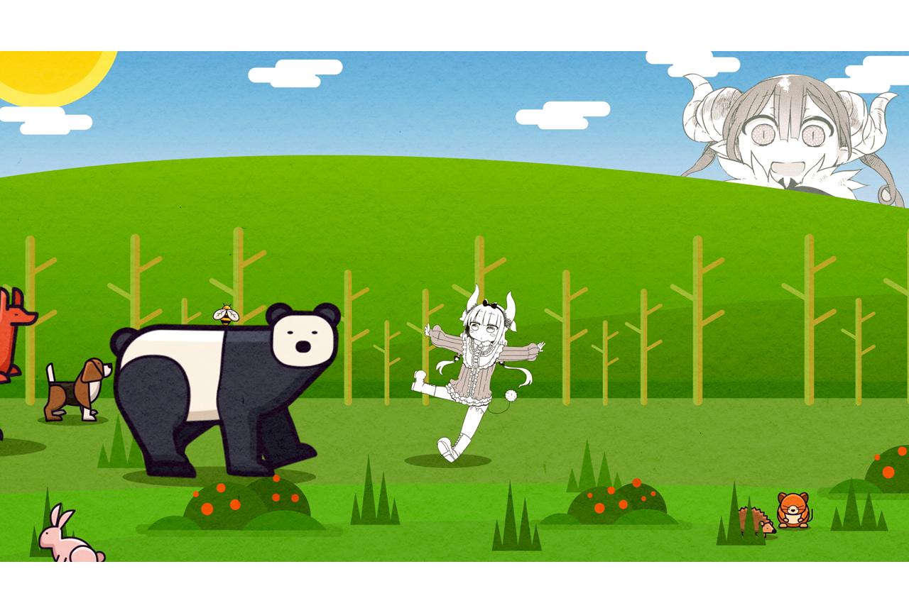 TVアニメ第2期『小林さんちのメイドラゴンS』放送記念企画が開催