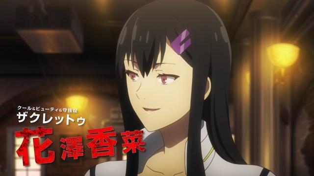 秋アニメ『サクガン』最新PVが公開! 2021年10月よりTOKYO MX/MBS/BS11で放送決定!