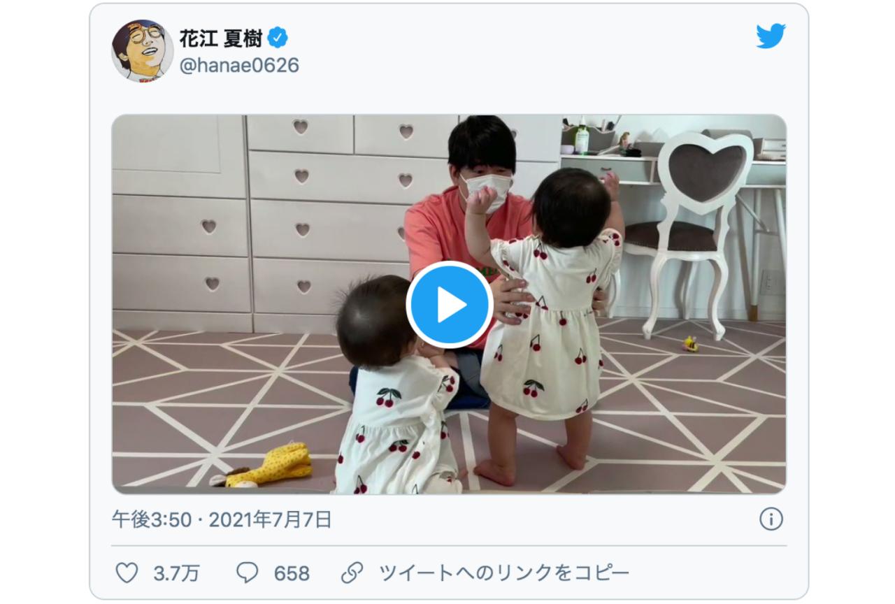 花江夏樹さんが公開した双子との微笑ましい姿に多くの人が語彙力喪失⁉️【注目ワード】
