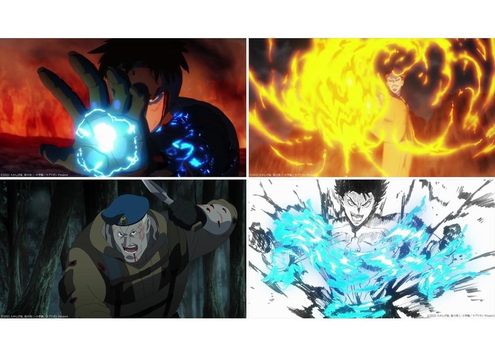 アニメ『スプリガン』2022年に配信延期を発表、ティザーPV第二弾解禁!