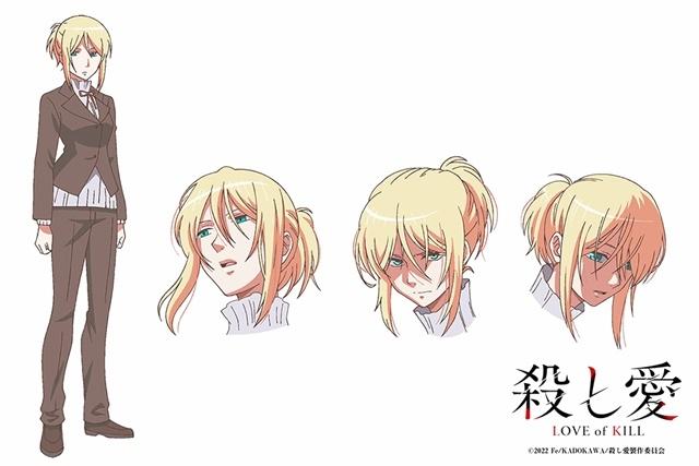 TVアニメ『殺し愛』2022年に放送決定! アニメビジュアル&キャラクター設定画&メインスタッフ情報&コメントが公開!-2