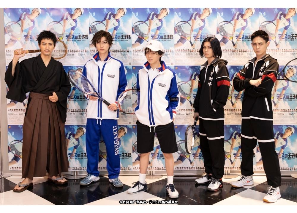 『テニミュ』4thシーズン 東京公演が開幕!キャストコメント&ゲネプロ写真公開