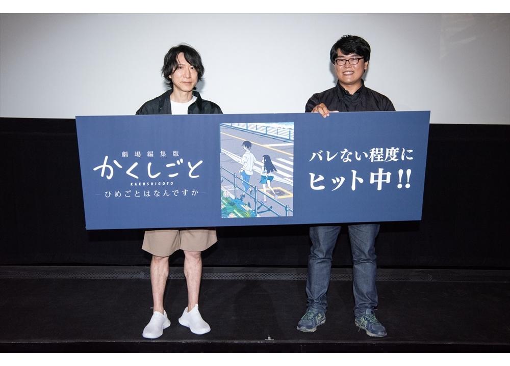 『劇場編集版 かくしごと ―ひめごとはなんですか―』舞台挨拶公式レポ到着!