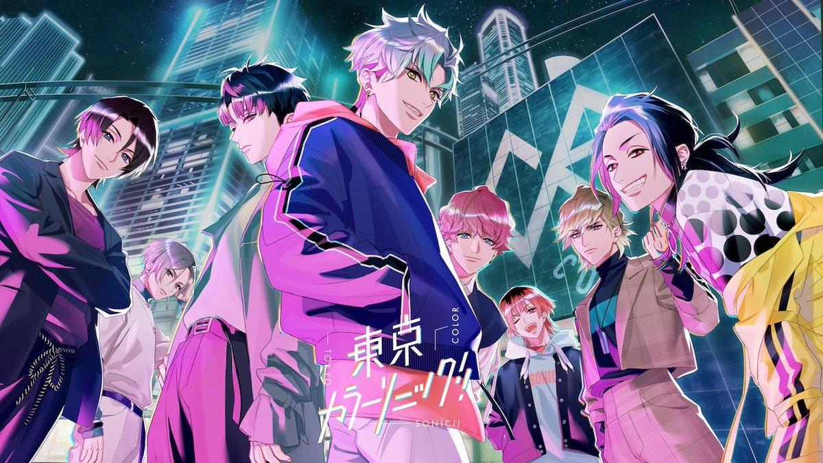 第一回『東京カラーソニック!!』メンバー第一印象投票【結果発表!】