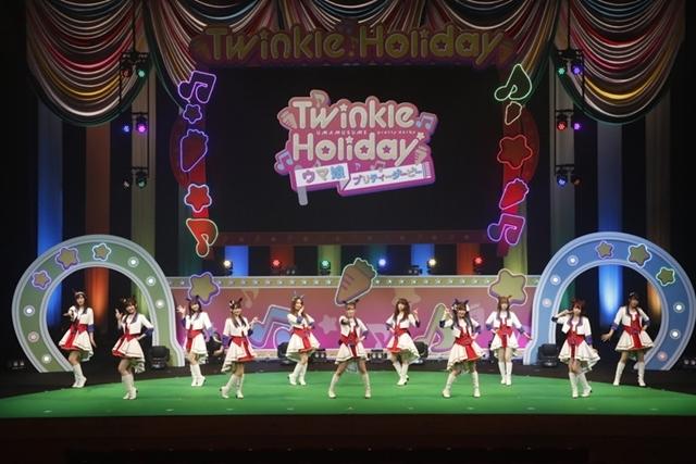 TVアニメ『ウマ娘 プリティーダービー Season 2』SPイベント「Twinkle Holiday」にMachicoさん・佐伯伊織さんら声優11名が出走! 公式レポート到着