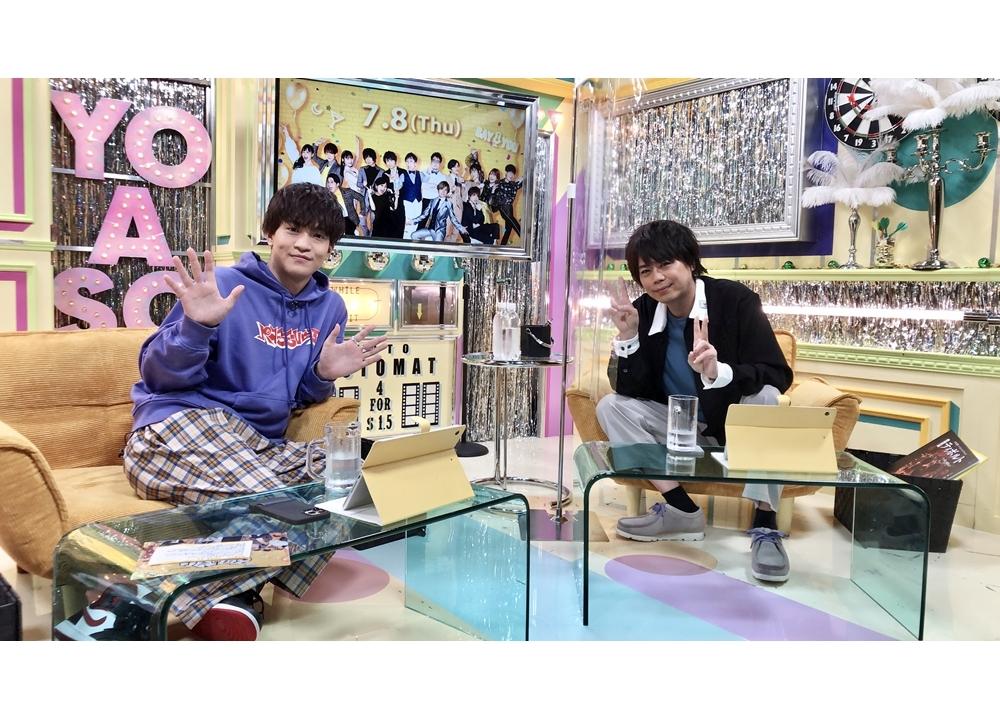 『声優と夜あそび 木【浪川大輔×石川界人】#12』公式レポ到着!