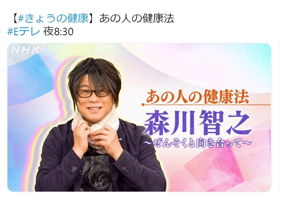 声優・森川智之が、7/15放送のNHK Eテレ『きょうの健康』に出演決定!