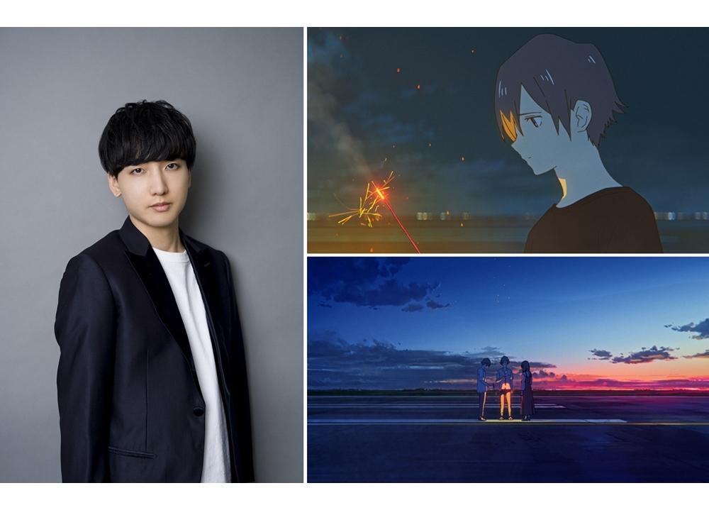 声優・小林千晃が、loundraw氏の初監督映画作品『サマーゴースト』に出演決定!