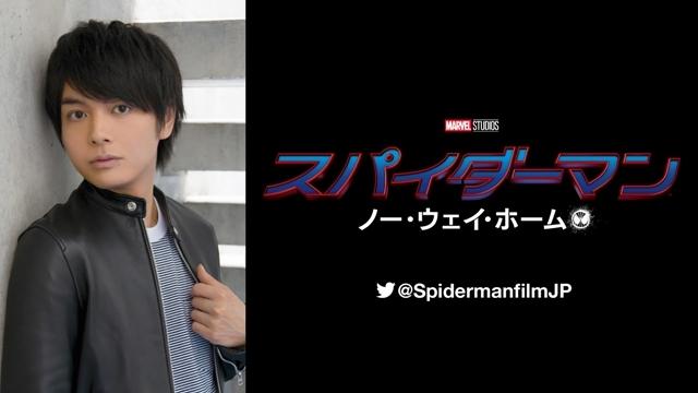 スパイダーマンの画像-1