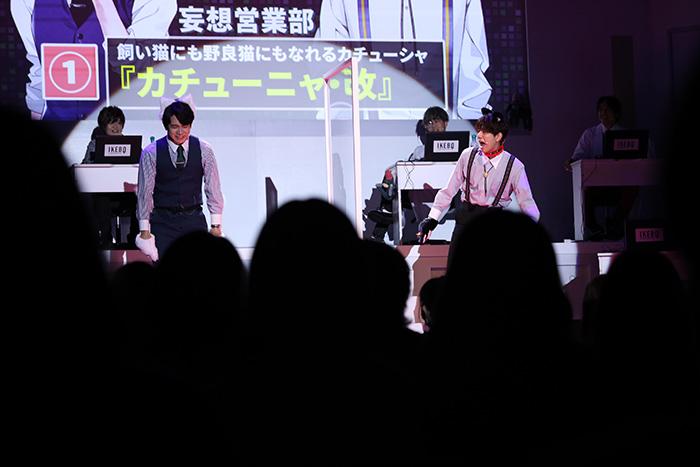 八代拓さんのラブコールに西山宏太朗さん「なんで?」──極限に追い込まれた10人の声優たちが今回も常識はずれの行動に!? 『ようこそ妄想営業部へ❤︎Season3』イベントレポート&インタビューをお届け