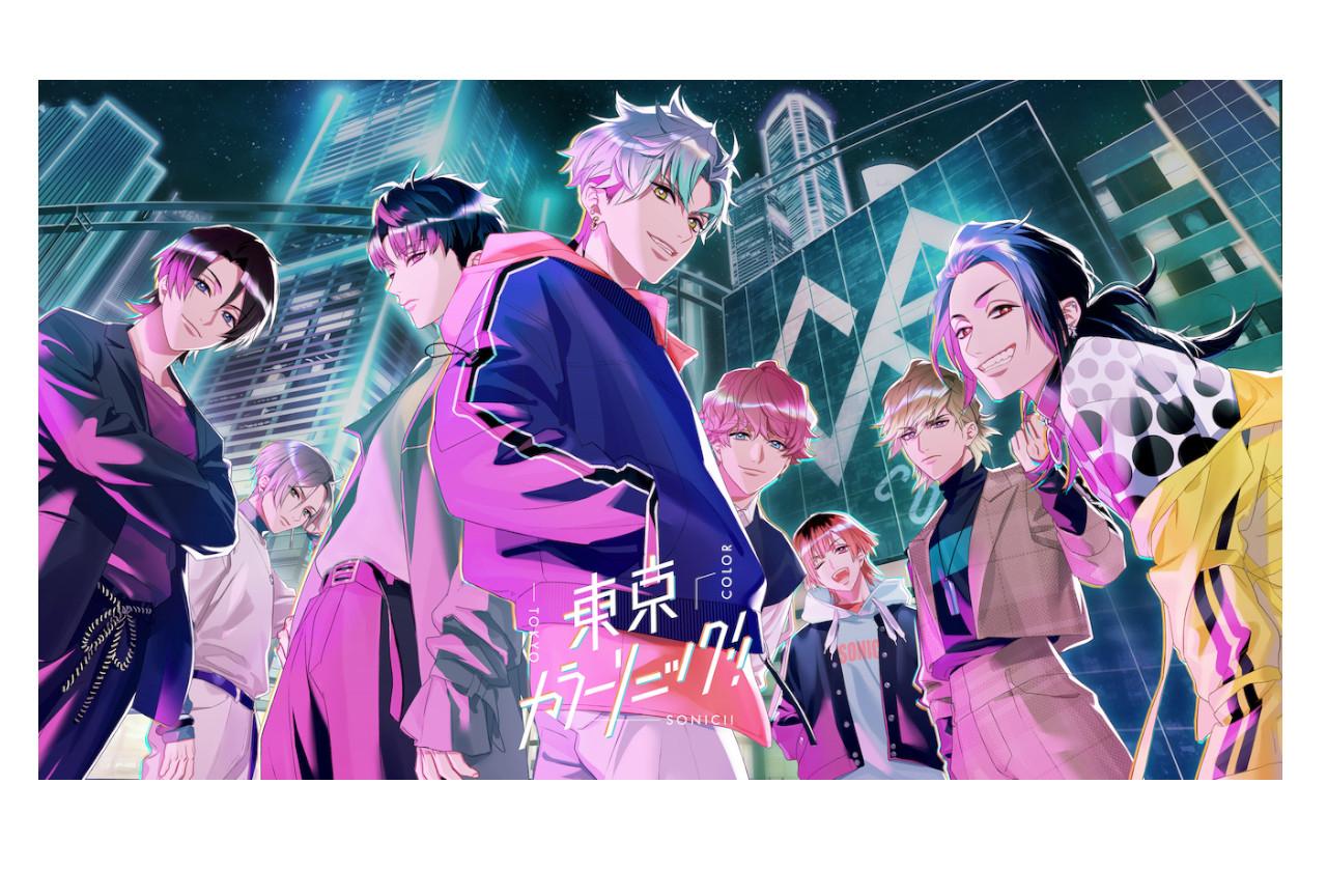 『東京カラーソニック!!』7/30発売CDの法人特典デザイン解禁