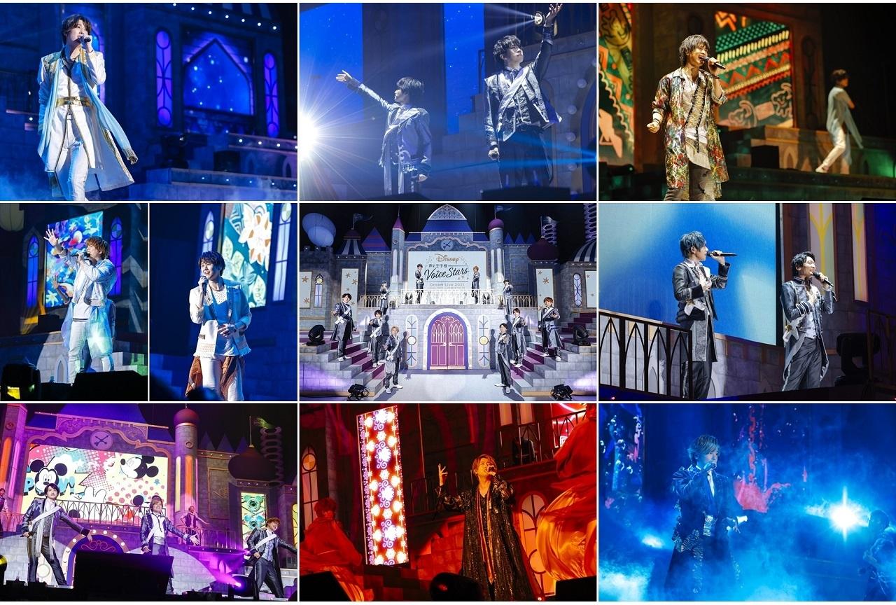 「Disney 声の王子様」ライブイベント2021【昼の部】レポート