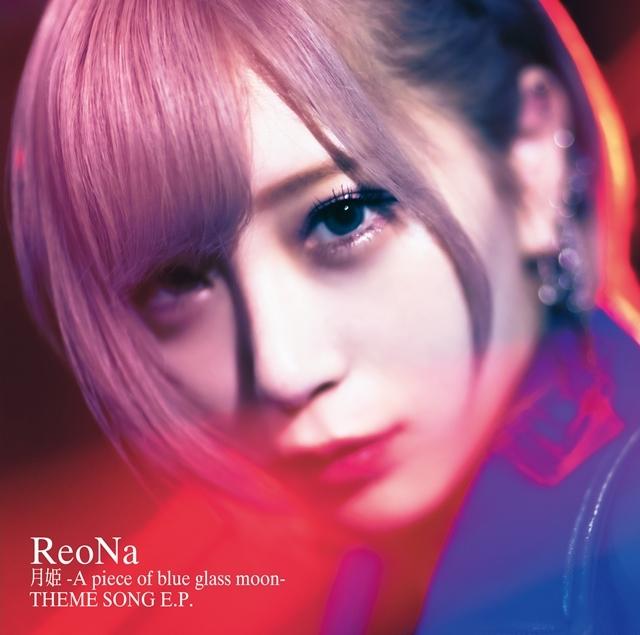 ReoNa-5