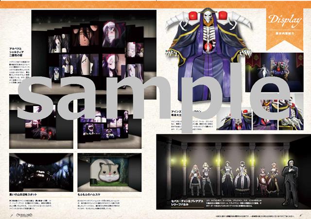 7月17日より開催の「異世界みゅーじあむ」より会場の写真が初公開! 来場者から抽選で『リゼロ』レムのフィギュアをプレゼント!