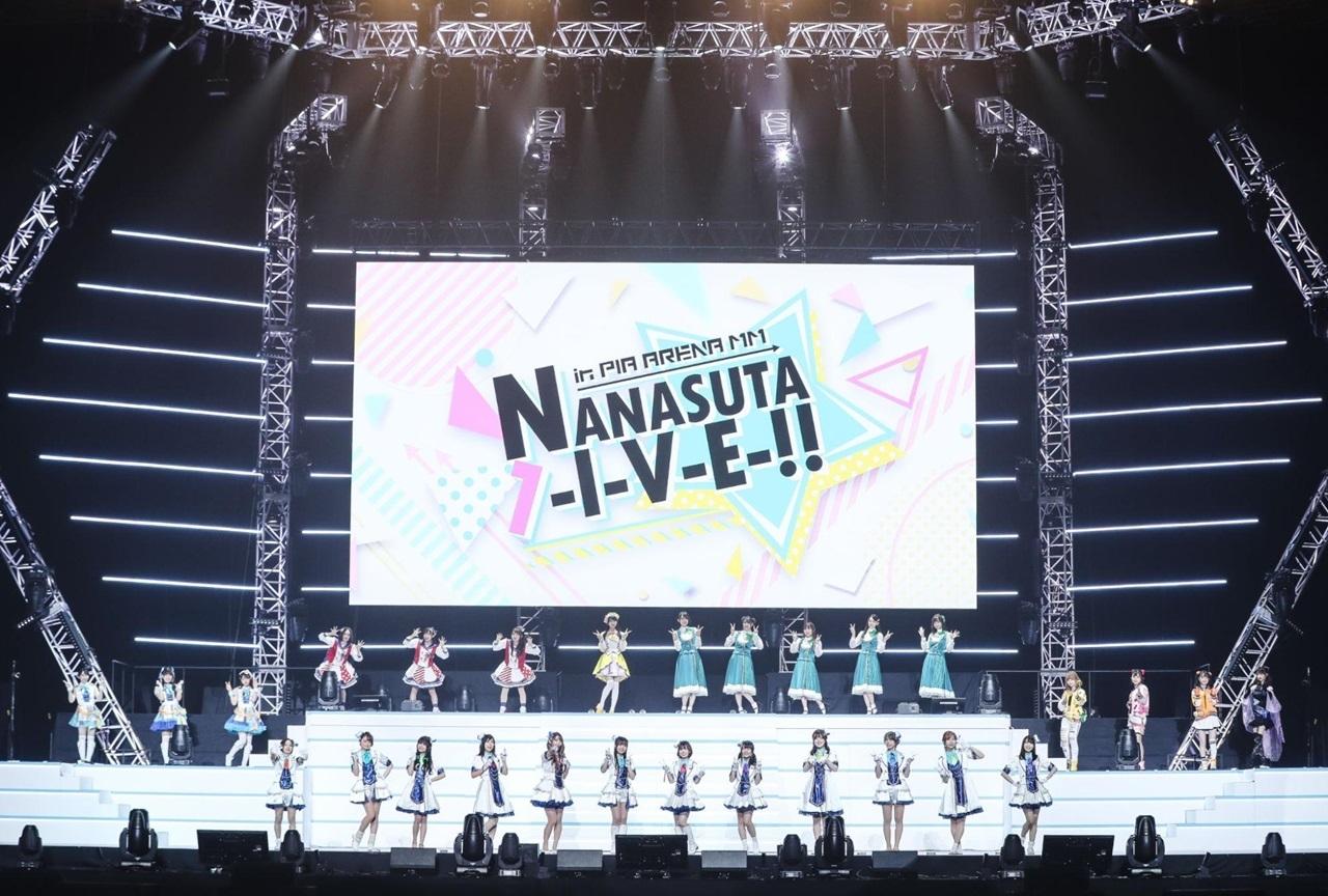 『ナナシス』7/3,4開催のナナスタライブ公式レポ―ト到着