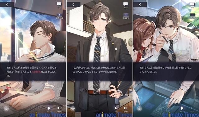 ゲーム-13