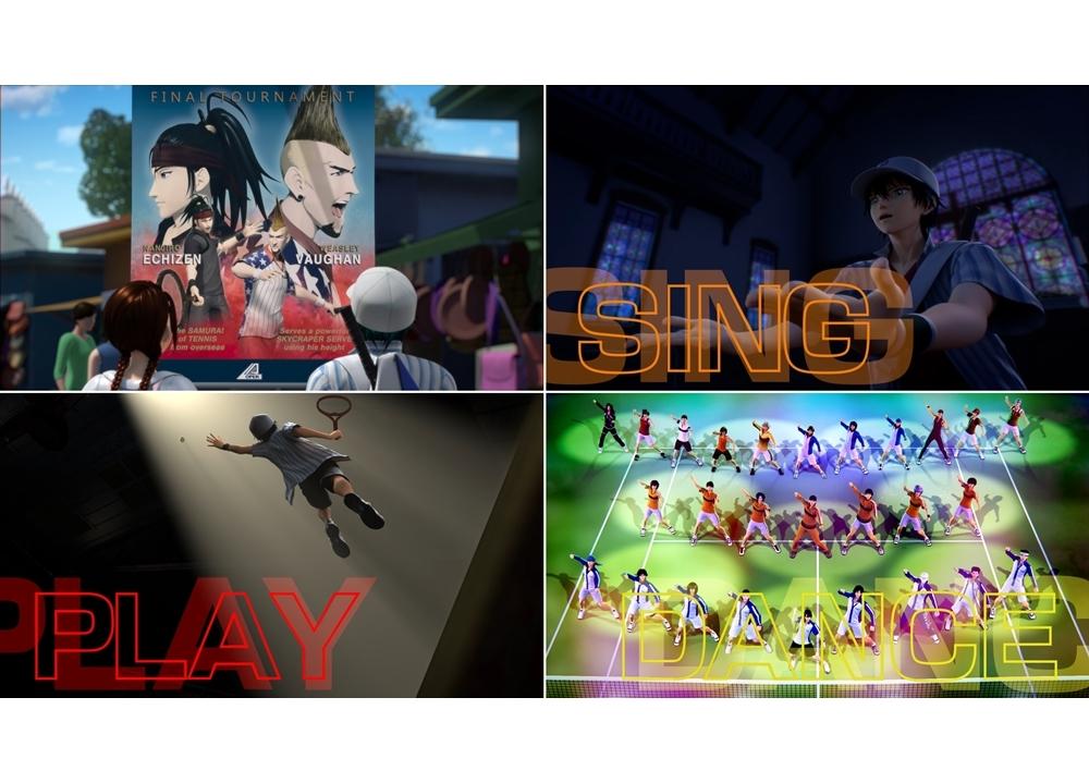 アニメ映画『リョーマ!』本予告映像が解禁、ストーリーも更新!